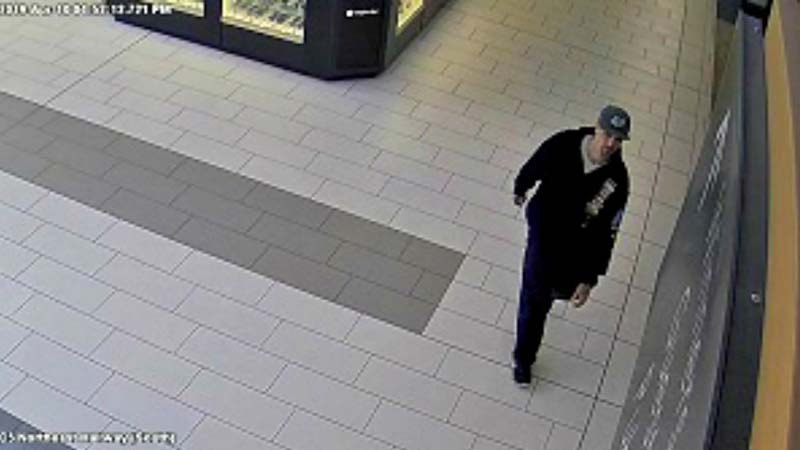 The Nanaimo RCMP is asking for the public's assistance in identifying the male in this security footage.