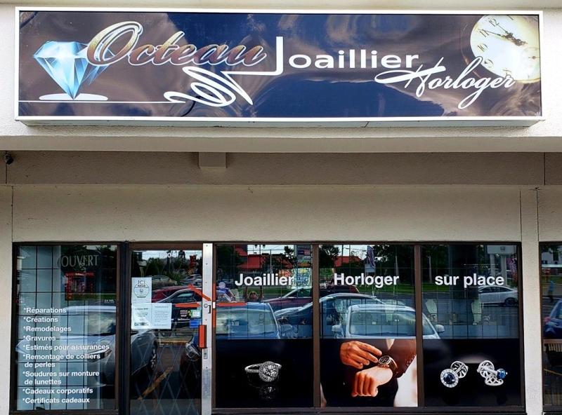 Octeau Joallier et Horloger in Sainte-Julie, Qué. Photo by Vincent Octeau